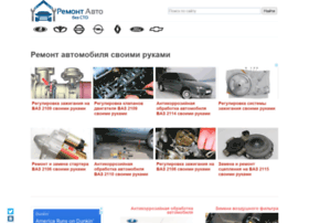 Bezsto.ru thumbnail