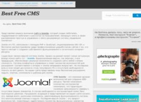 Bfcms.ru thumbnail