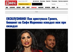 Bgdnes.bg thumbnail