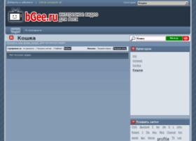 Bgee.ru thumbnail