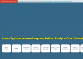 Bgoperator-spb.ru thumbnail
