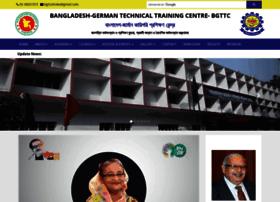 Bgttc.gov.bd thumbnail