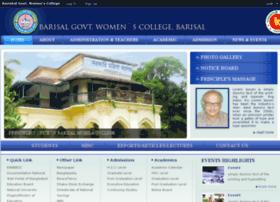 Bgwc.gov.bd thumbnail