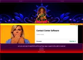Bhagirathexp.in thumbnail
