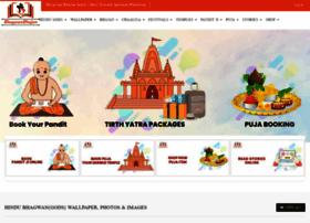 Bhagwanbhajan.com thumbnail