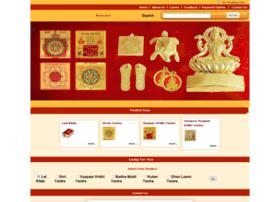 Bhagya.com thumbnail