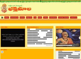 Bhakthimala.tv thumbnail