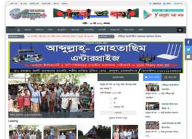 Bhaluka.info thumbnail