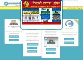 Bharat-it.org thumbnail