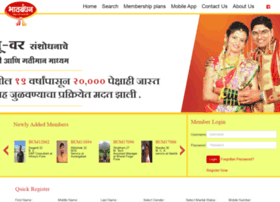 Bhavbandhan.com thumbnail