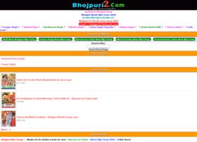Bhojpuri2.com thumbnail