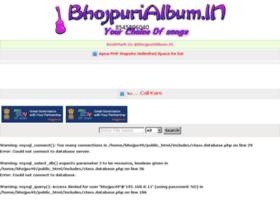 Bhojpurialbum.in thumbnail