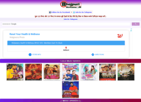 Bhojpurihungama.in thumbnail