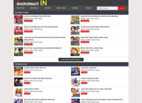 Bhojpurimasti.in thumbnail