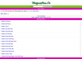 Bhojpurimax.in thumbnail
