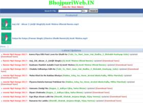 Bhojpuriweb.in thumbnail