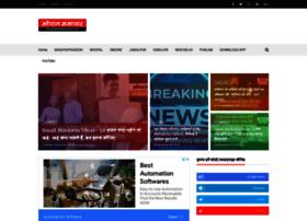 Bhopalsamachar.com thumbnail