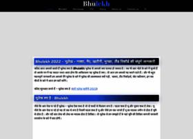 Bhulekh.info thumbnail