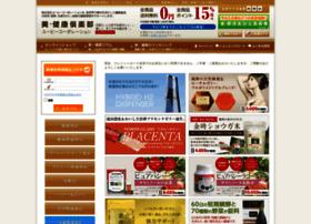 Bi-ken.ne.jp thumbnail
