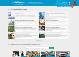 Bi-plan.ru thumbnail
