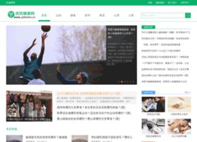 Bi3.cn thumbnail