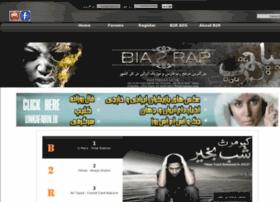 Bia2rap8.in thumbnail