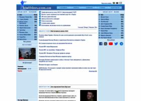 Biathlon.com.ua thumbnail