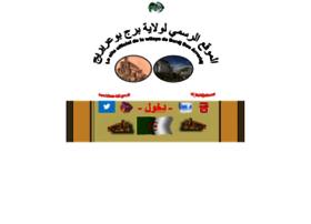 Bibans-info.gov.dz thumbnail