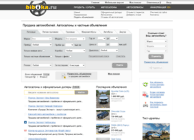 Bibika.ru thumbnail