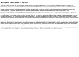 Bibikazap.ru thumbnail