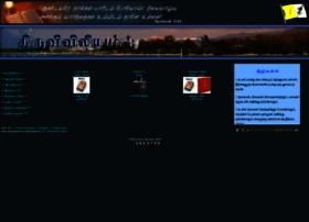 Bibleintamil.com thumbnail