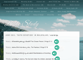 Biblestudy.co.in thumbnail
