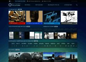Biblioatom.ru thumbnail