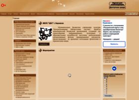 Bibliokirovsk.ru thumbnail