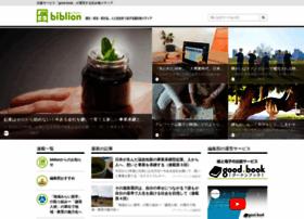 Biblion.jp thumbnail