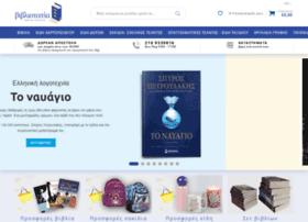 Bibliotopia.gr thumbnail