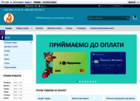 Biby.com.ua thumbnail