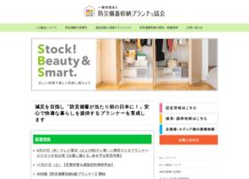Bichiku-shunou.or.jp thumbnail