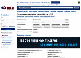 Bicotender.ru thumbnail