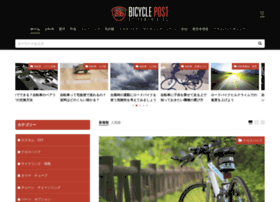 Bicycle-post.jp thumbnail