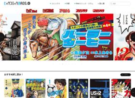 Big-3.jp thumbnail