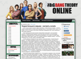 Big-bang-online.ru thumbnail