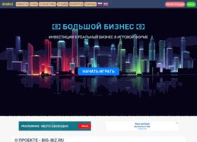 Big-biz.ru thumbnail