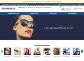 Big-market.com.ua thumbnail