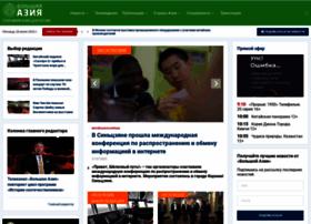 Bigasia.ru thumbnail
