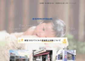 Bigbang-b.jp thumbnail