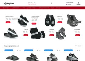 Bigboss-shoes.com.ua thumbnail