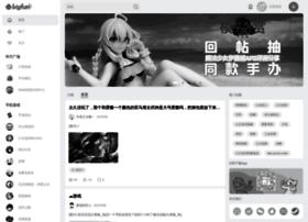 Bigfun.cn thumbnail