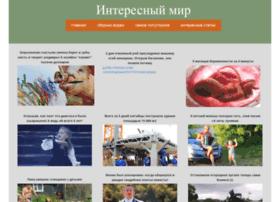 Biggestshark.ru thumbnail