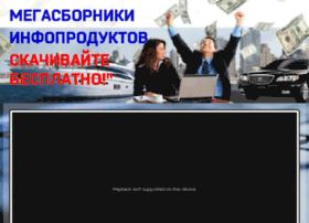 Bigishop.ru thumbnail